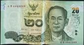 20バーツ紙幣