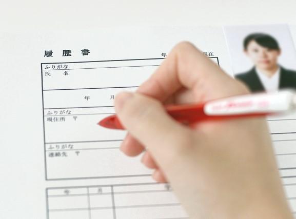 証明写真が貼られた履歴書用紙