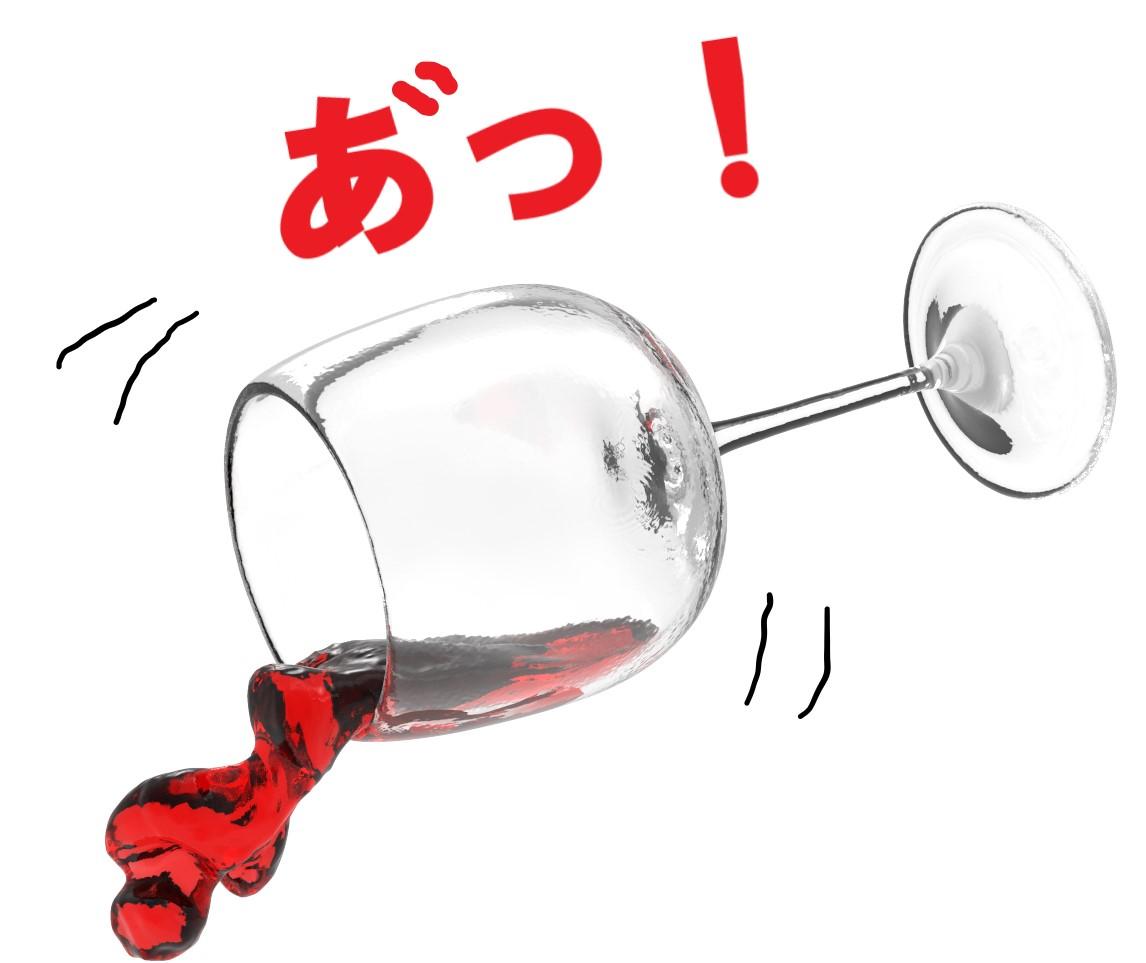ワイングラスからこぼれる赤ワイン