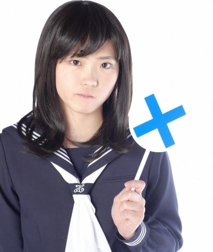 バツマークの札を持つ女子高校生