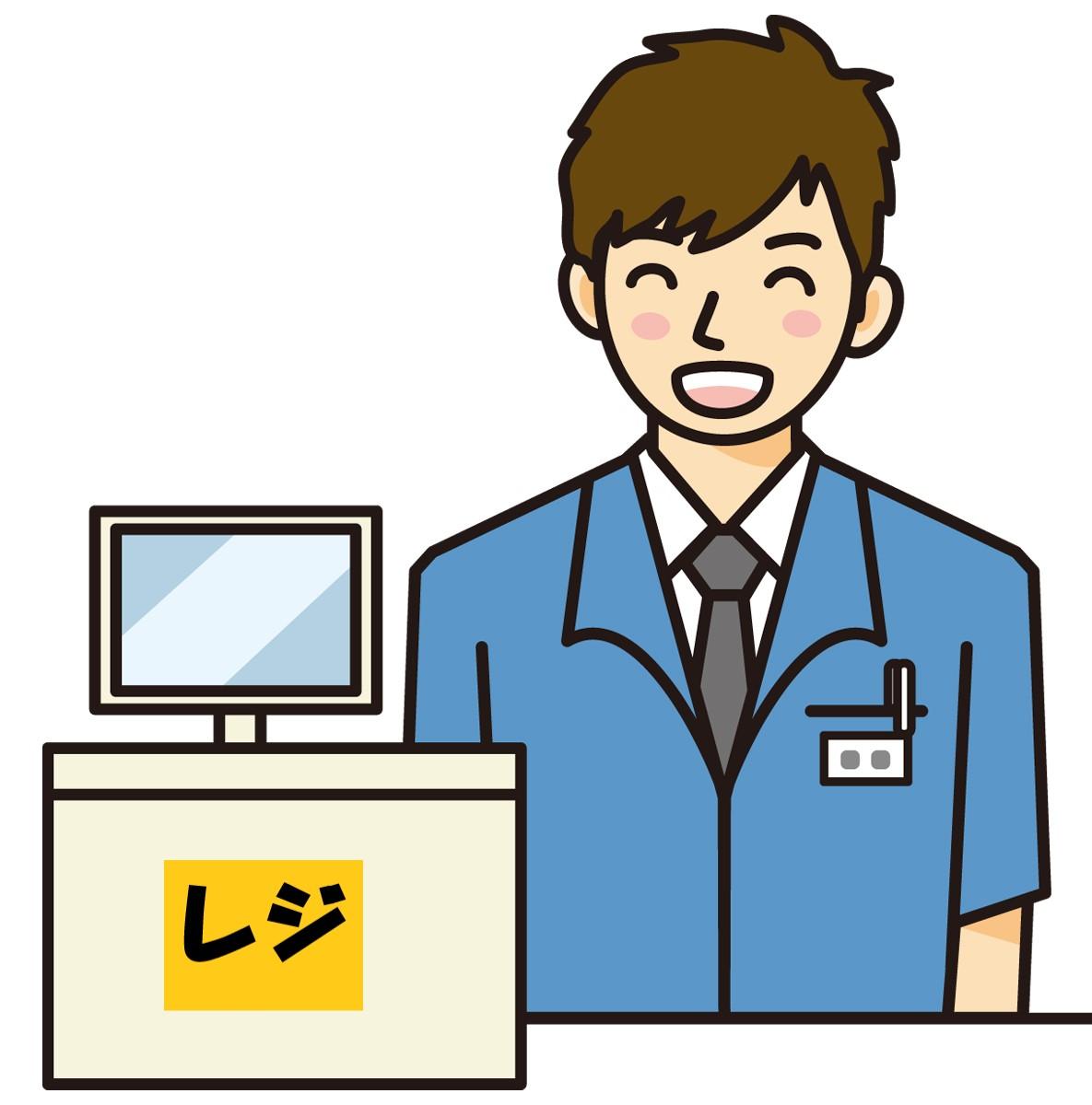 レジ打ち業務をする学生のコンビニバイト