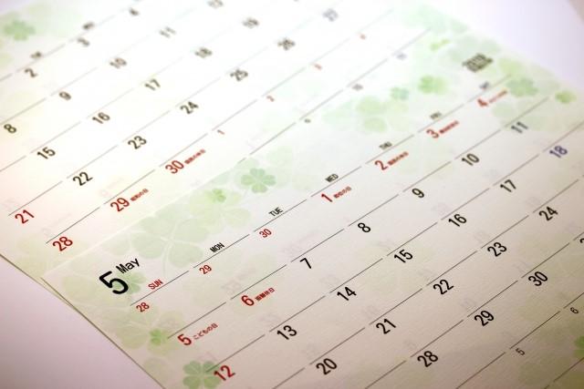 カレンダー10日間。2019年のゴールデンウィークと同じ日数