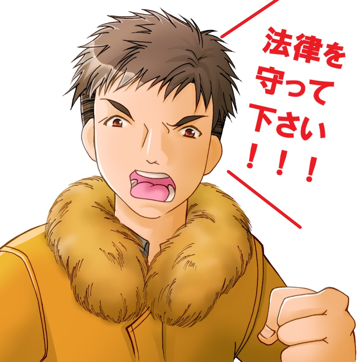 法律を守ってください!と怒るコンビニバイト男性