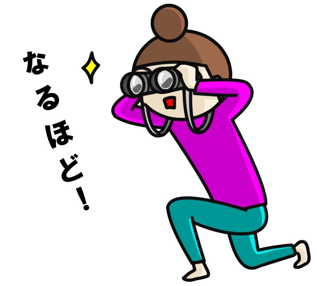 双眼鏡で観察する女性