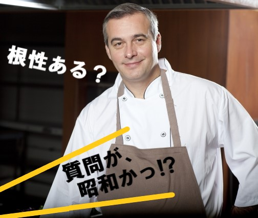キッチンバイト希望者に質問するチーフ(料理長)
