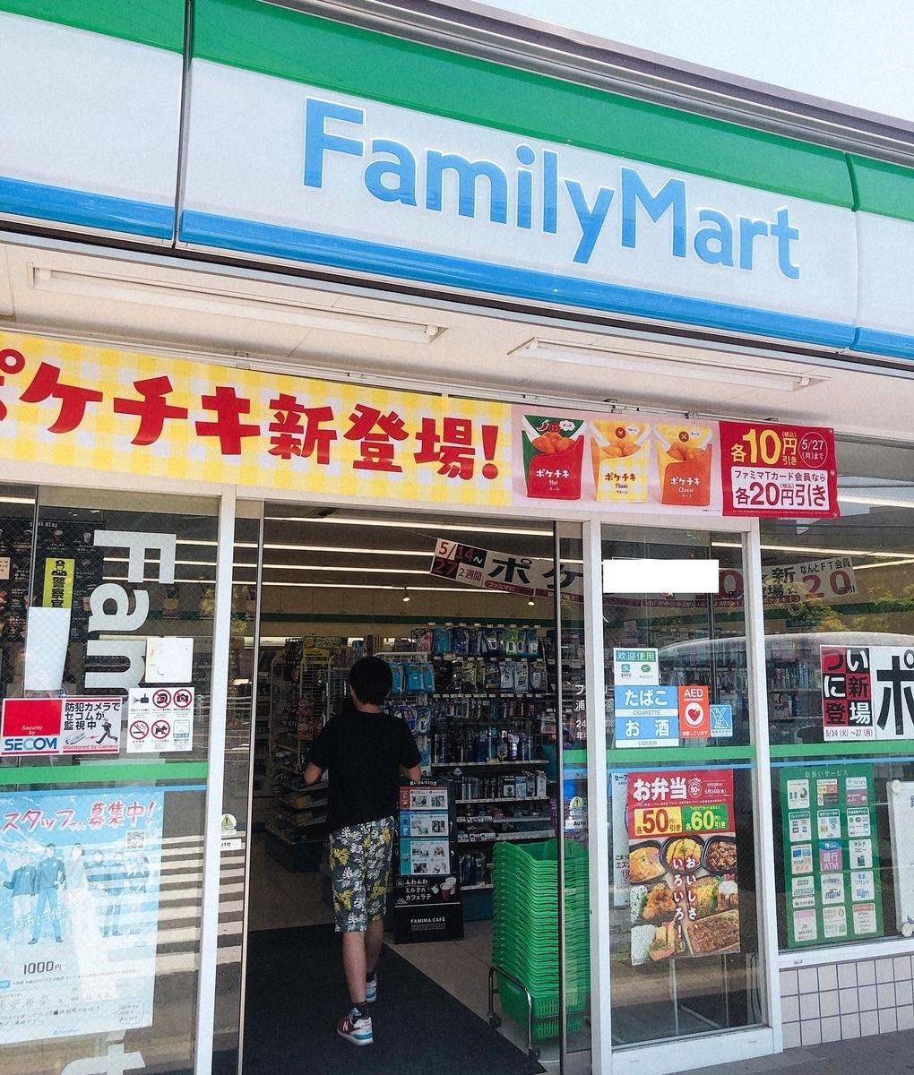 ファミリーマートの入り口