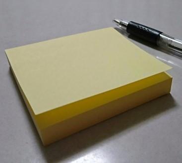 使い捨てメモ用紙