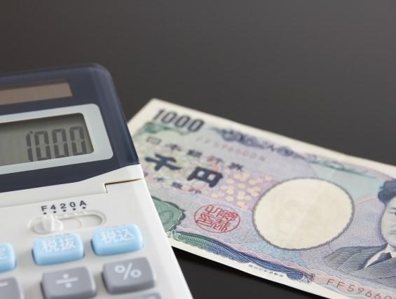 1000円札と計算機