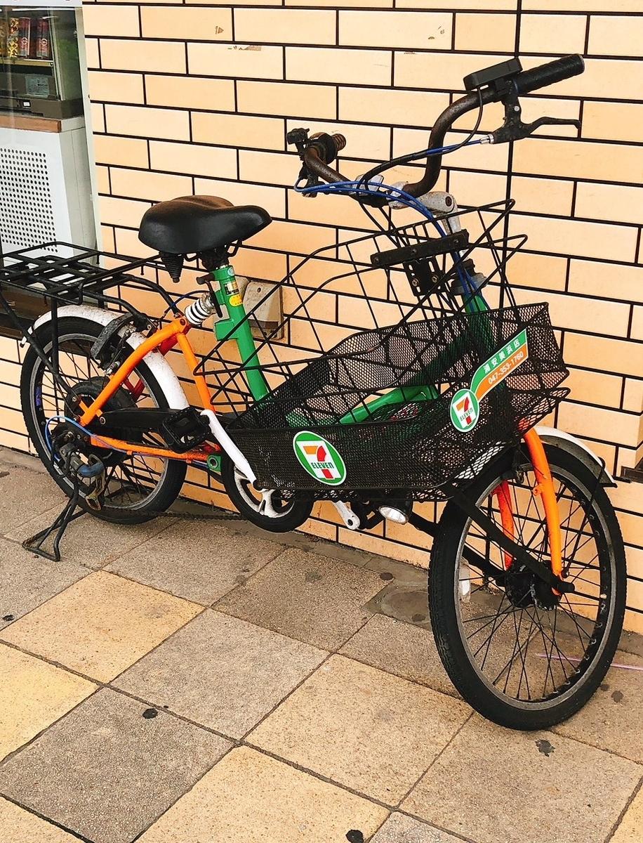 セブンイレブンのデリバリーサービスで使う自転車