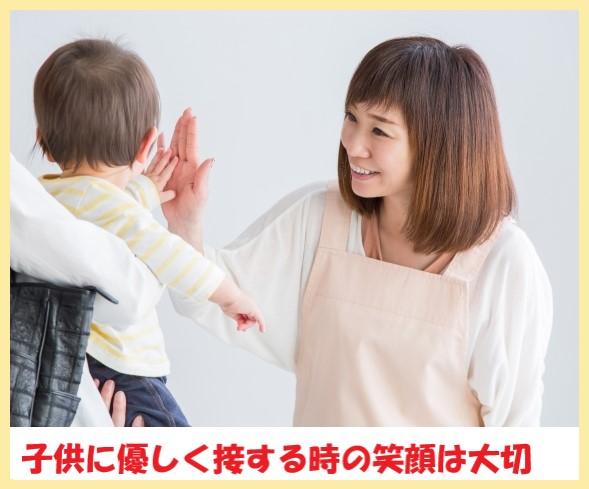子供に素敵な笑顔で接するカフェバイト女性