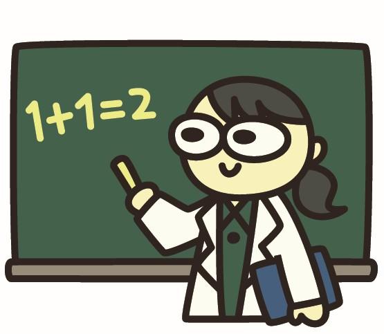 単純な計算を黒板に書く教師
