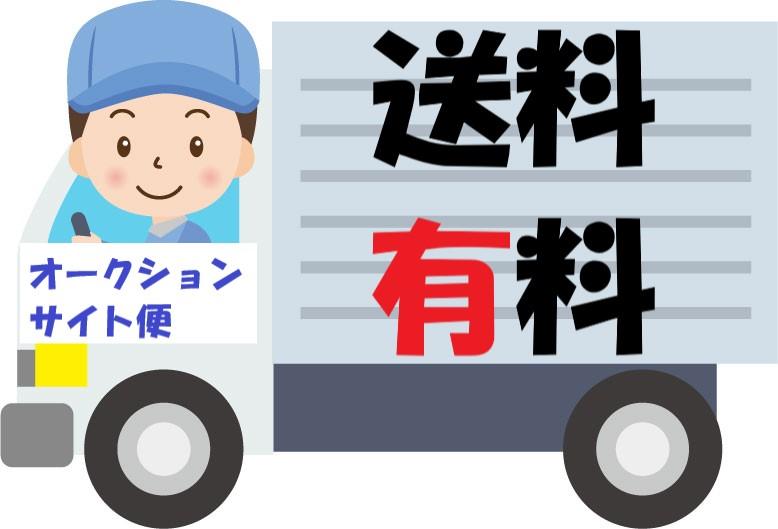 文京区からギターを有料で運ぶトラック