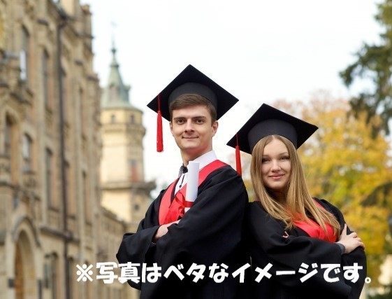 アメリカの有名大学を卒業したとても賢い大学生