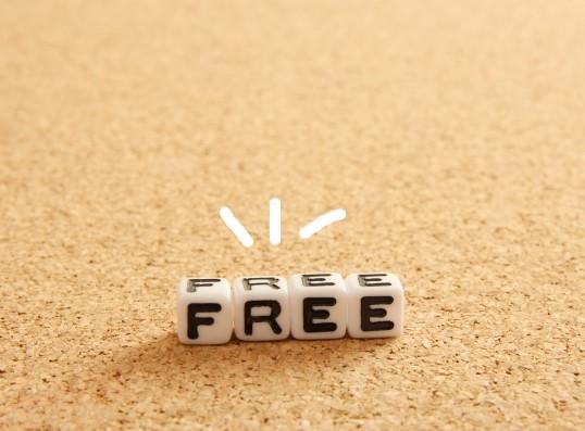 FREEと書かれたブロック