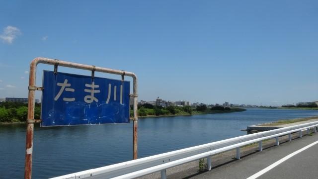 川崎市の風景