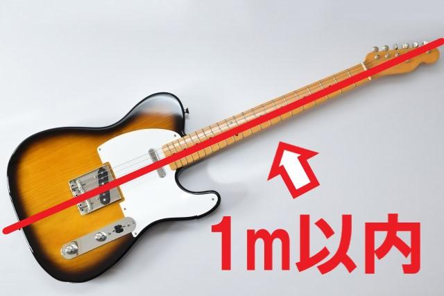 長さ1m以内のエレキギター