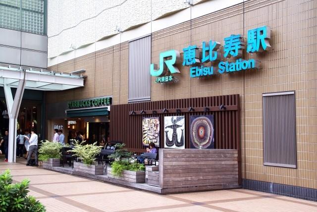 スターバックス恵比寿店