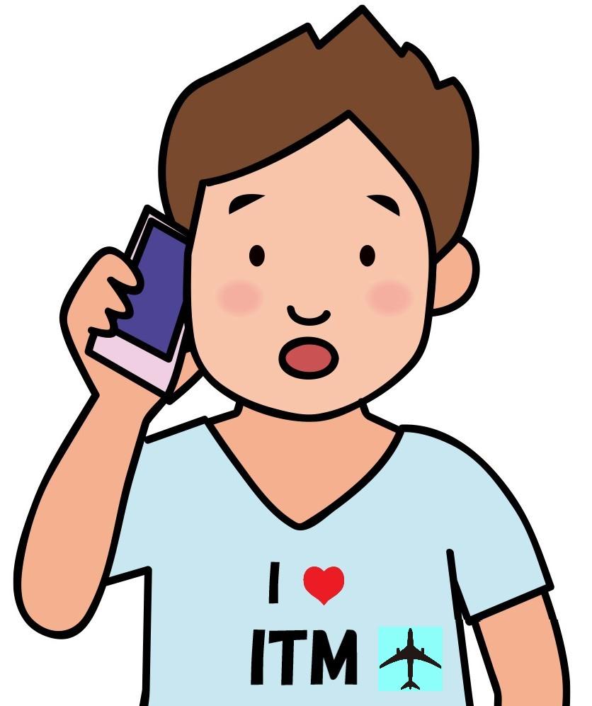 電話予約をするI LOVE I.T.M(伊丹空港)のTシャツを着た男