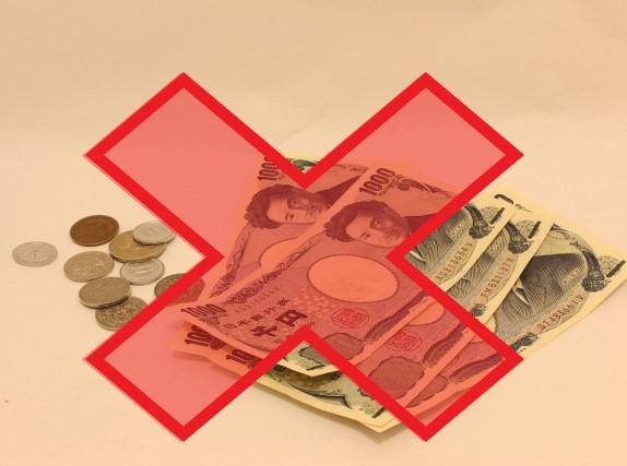 数枚の千円札日本円に赤でバツのマーク