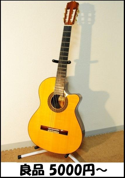 オークションサイトのフォークギター
