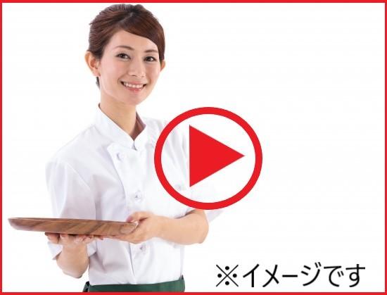 バイトルWEB応募の動画再生イメージ