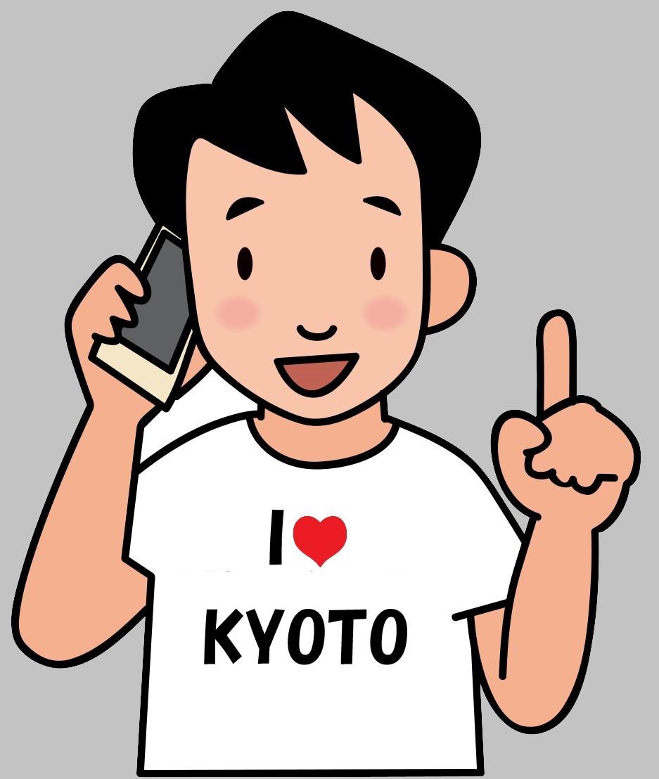京都市大型ごみ受付センターにスマホで電話する男性