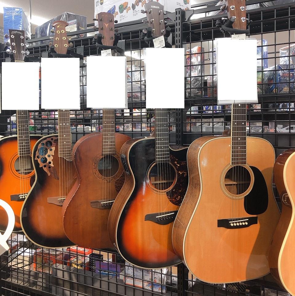 リサイクルショップに並ぶフォークギター