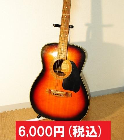 フリマアプリで6000円の値札が付いた木製ギター
