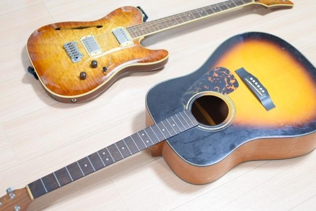 福山市で捨てるエレキギターとアコースティックギター