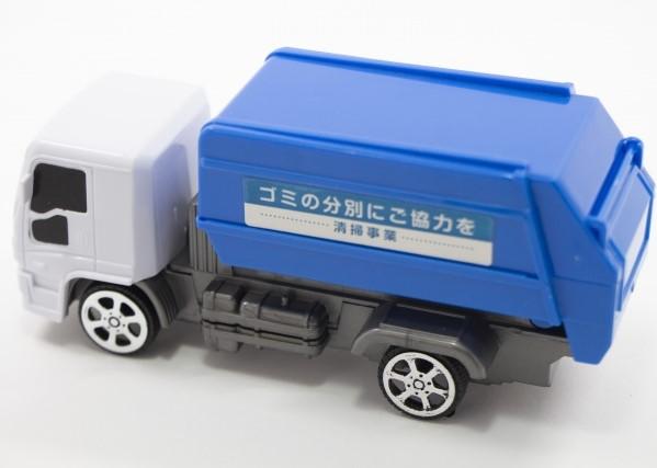 倉敷市の粗大ごみ収集車のイメージ