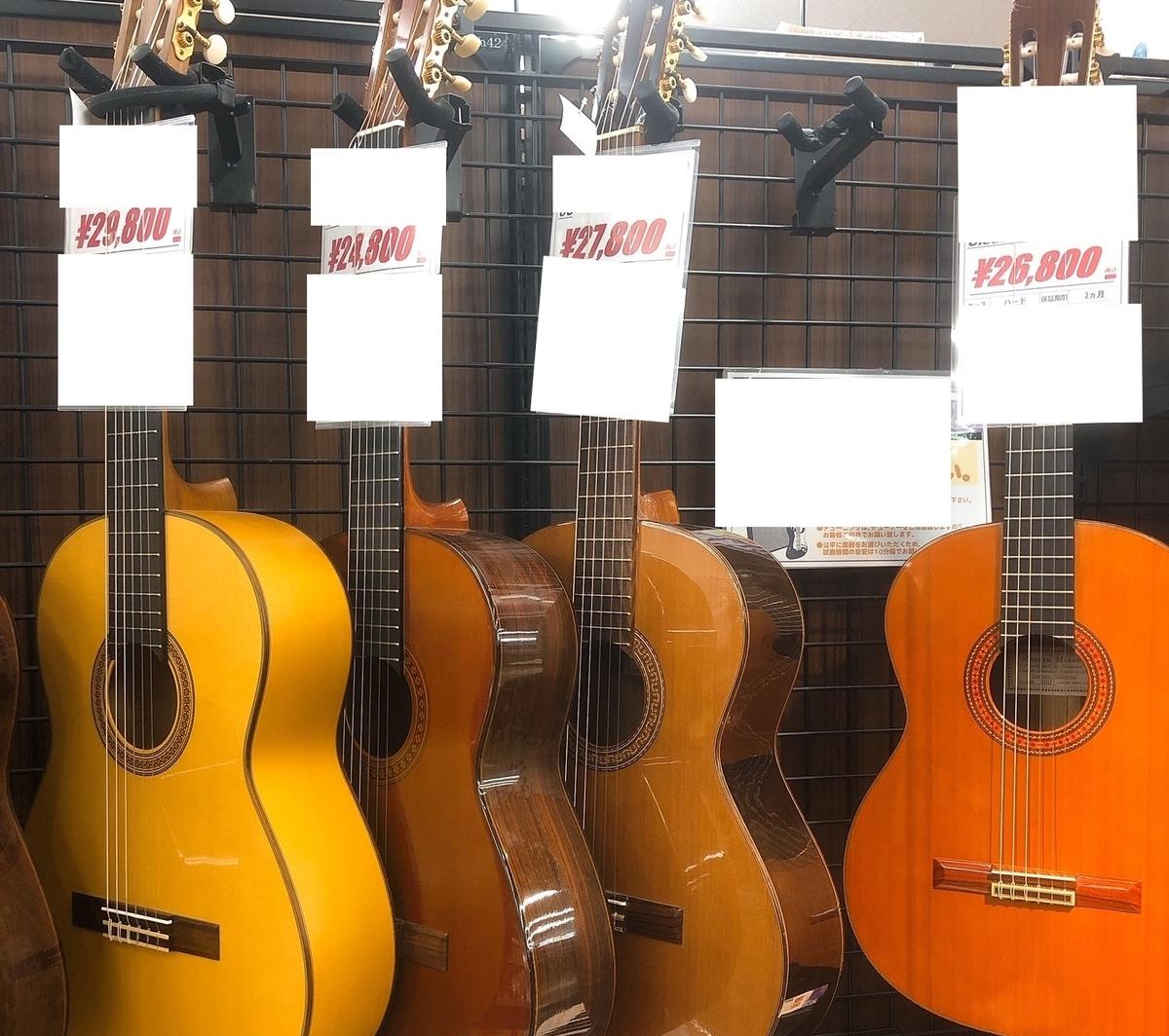 リサイクルショップに並ぶクラシックギター