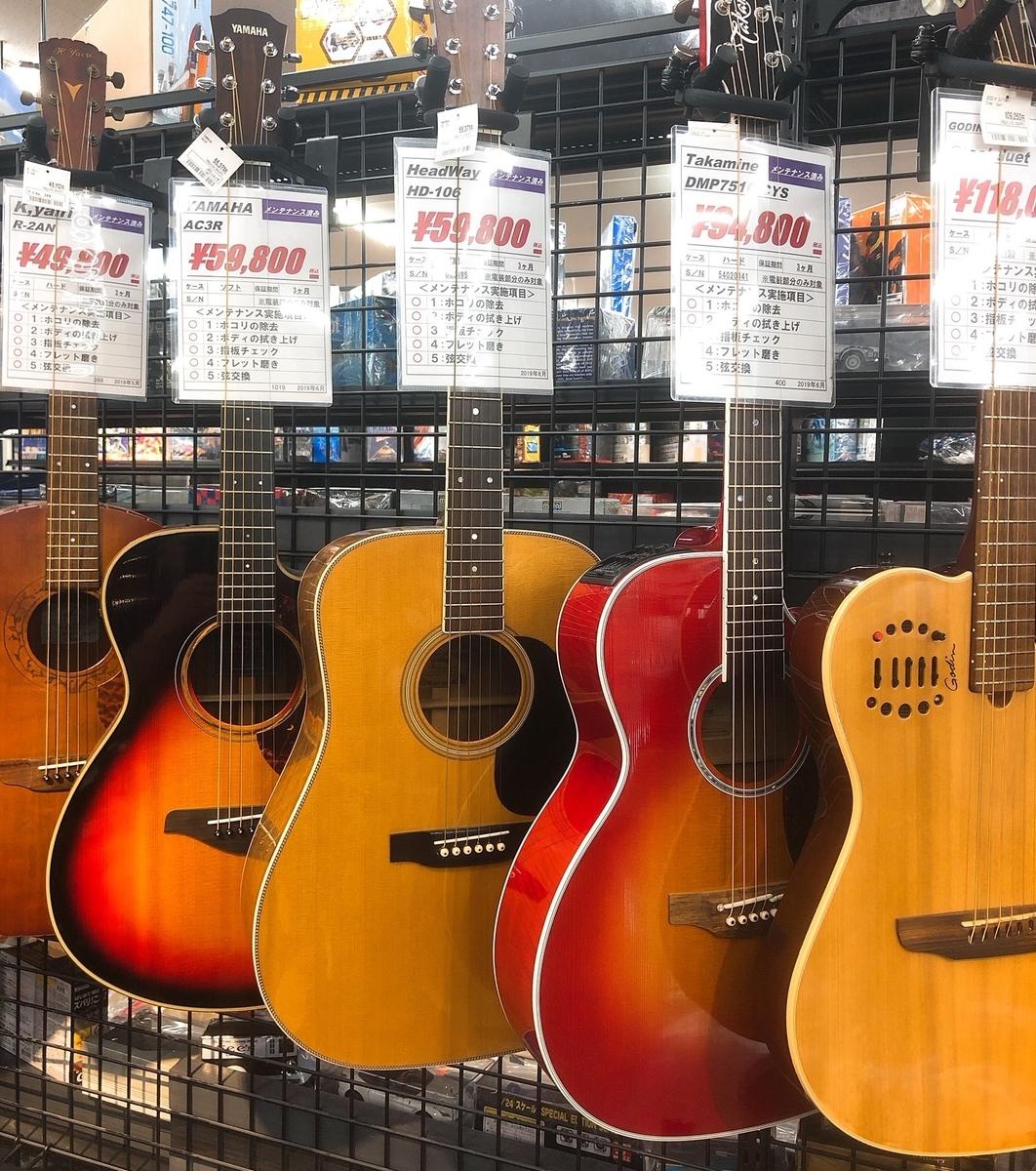 青梅市楽器買取専門店のギター各種