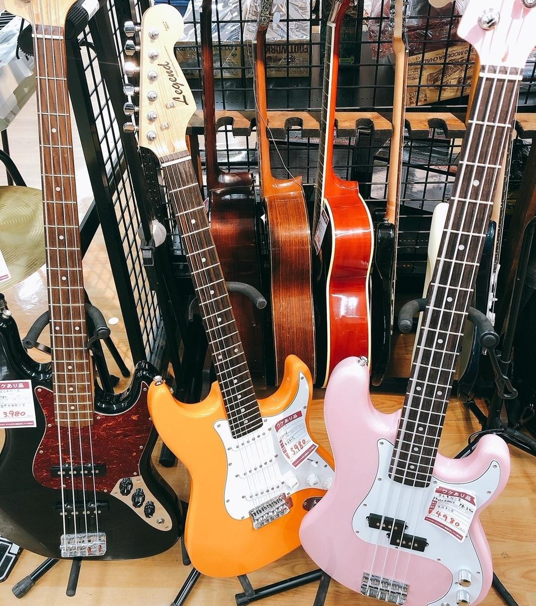 小金井市のリサイクルショップのギター売り場