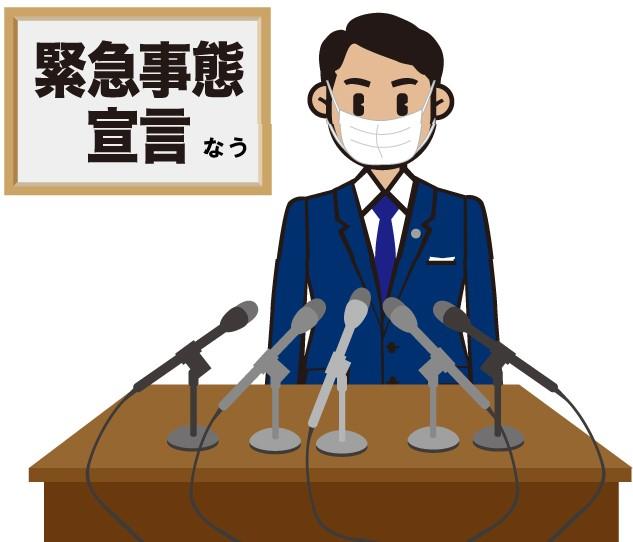 緊急事態宣言を発表する県知事