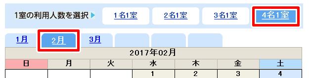 f:id:ddjfgj29sa8:20170111225858p:plain
