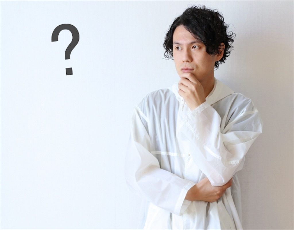 f:id:de-ryotakato:20181211111505j:plain