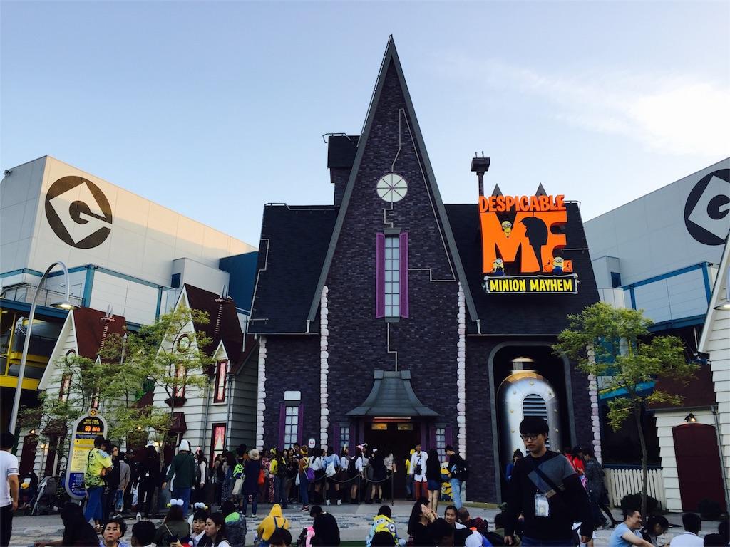 f:id:de_mu_chan:20171003231220j:image