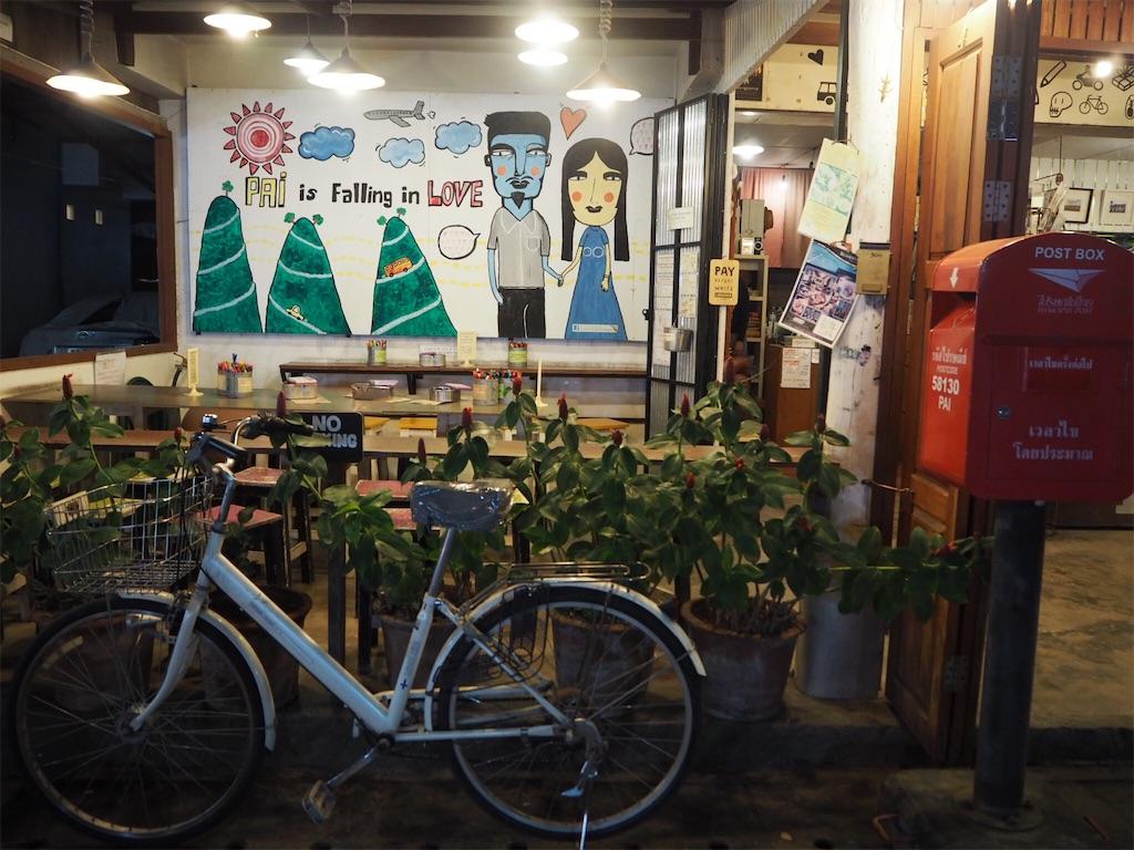 f:id:de_mu_chan:20171206120648j:image
