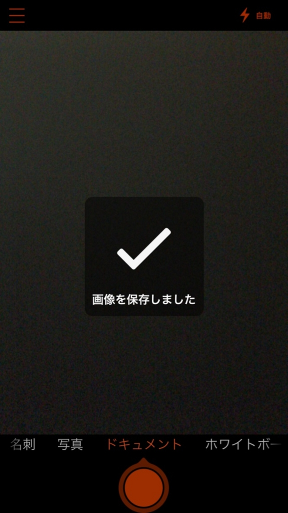 f:id:dead_corns:20170517133305j:plain