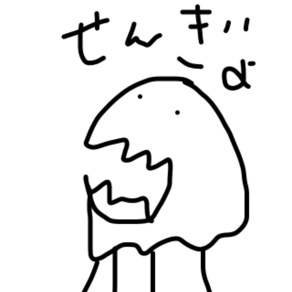 f:id:dead_corns:20170616132248j:plain