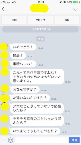 f:id:dead_corns:20170805163528j:plain