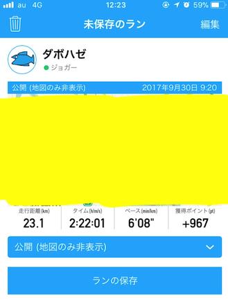 f:id:dead_corns:20170930162016p:plain