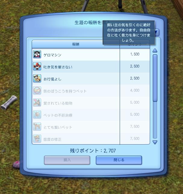 20111118023309