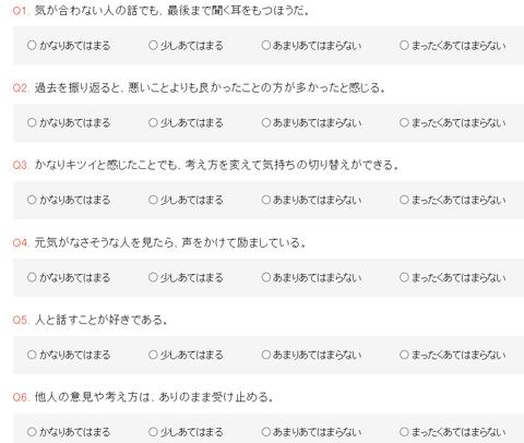 f:id:deaikonkatsunavi:20170626123033p:plain