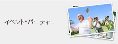 f:id:deaikonkatsunavi:20170628133157p:plain