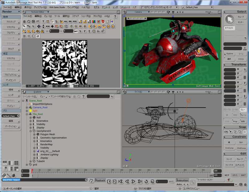 f:id:dearna:20100522005720j:image