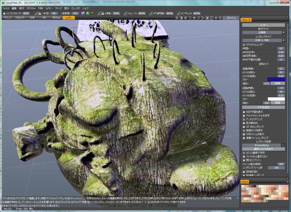 f:id:dearna:20101106123802j:image
