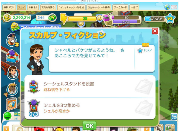 f:id:dearna:20110809142435j:image