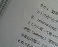 20080605123334.JPG