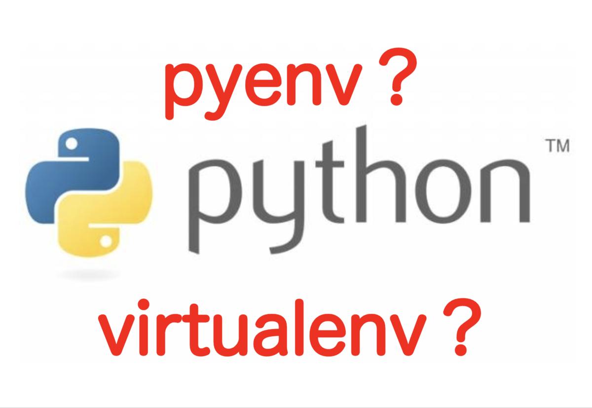 pyenvとvirtualenv